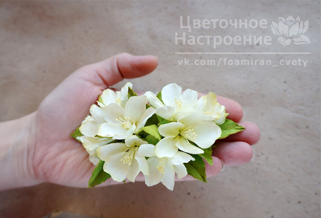 цветы яблони из фоамирана