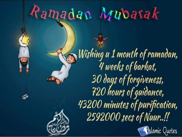 Ramadan Text Messages 2017