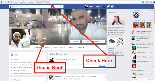 Visited Facebook Profile Check Result here