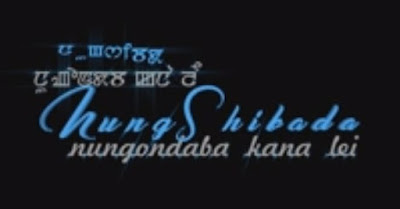 Nungshibada Nungondaba - Manipuri Music Video