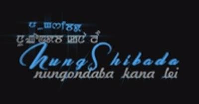 Nungshibada Nungondaba - Manipuri Music Video
