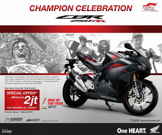 champion_celebration_All_New_CBR250RR