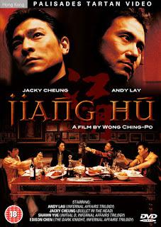 Jiang Hu กอหวู่ เฉือนคม โคตรเจ้าพ่อ