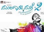 Watch Mungaru Male 2 (2017) DVDRip Kannada Full Movie Watch Online Free Download