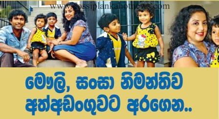 30 ට පෙර මවක් - hirunika | Sri Lanka Newspaper Articles