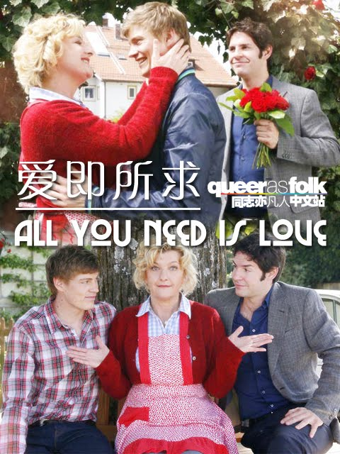 all you need is love film gay