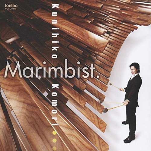 [MUSIC] 小森邦彦 – Marimbist./Kunihiko Komori – Marimbist (2014.12.17/MP3/RAR)