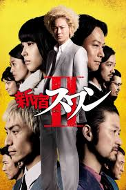 Download Film Shinjuku Swan II (2017) Subtitle Indonesia Full Movie