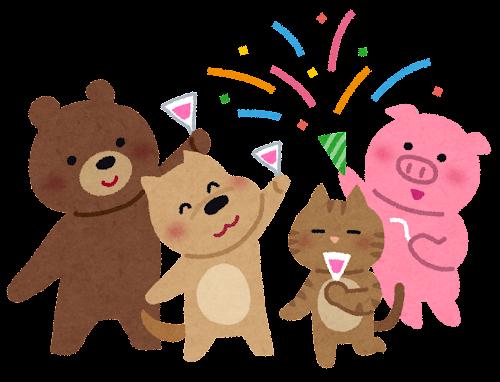 楽しそうにパーティーを開いている動物たちのイラスト