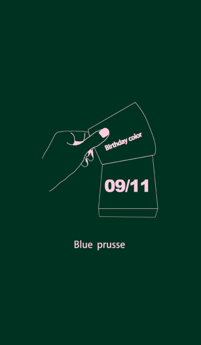 Birthday color September 11 simple