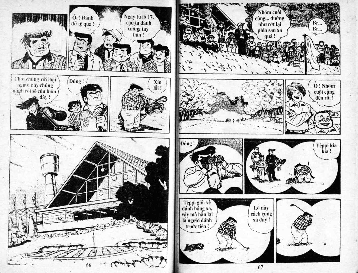 Ashita Tenki ni Naare chapter 4 trang 33