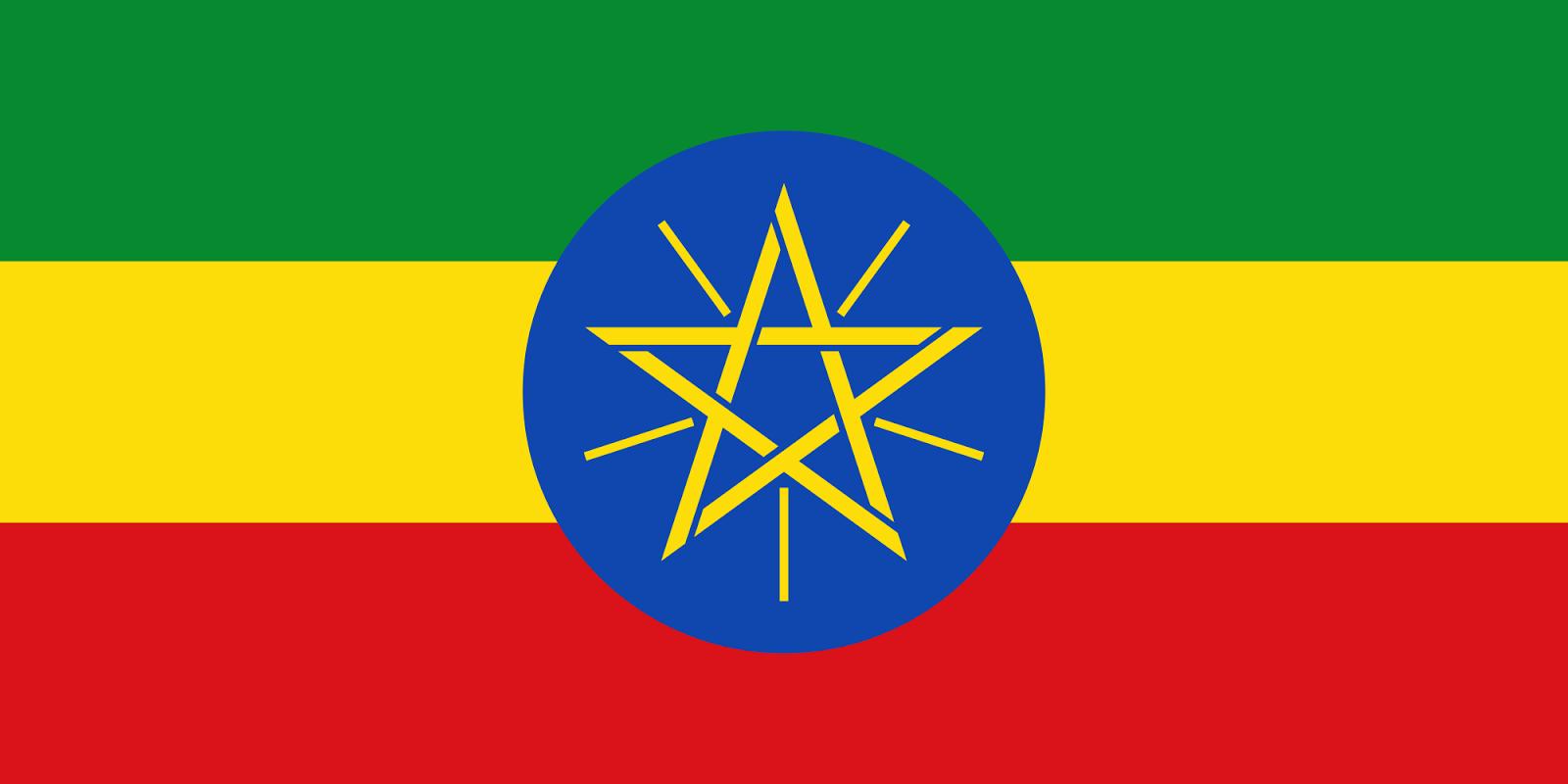 http://carbrandsincurrentproduction.blogspot.com.es/search/label/Ethiopia