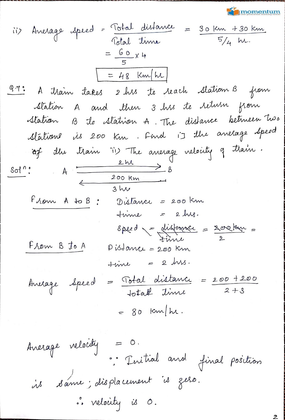 ICSE Class 9 Physics : Chapter 2 Motion Exercise (2A)