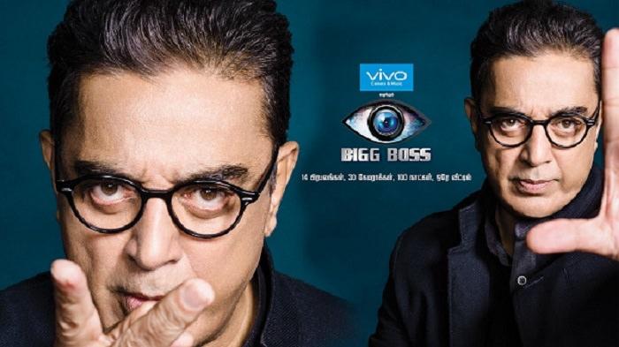 Bigg Boss Tamil 2017 online