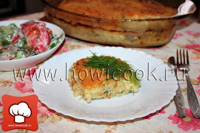 рецепт вкусной запеканки с рыбой и картошкой