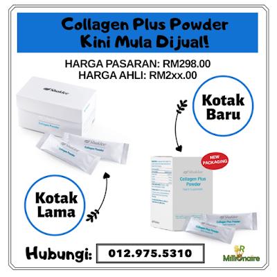 Collagen Powder Shaklee Dengan Bungkusan Baru