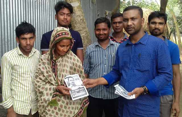 For the election of Bakshiganj municipality, the campaign
