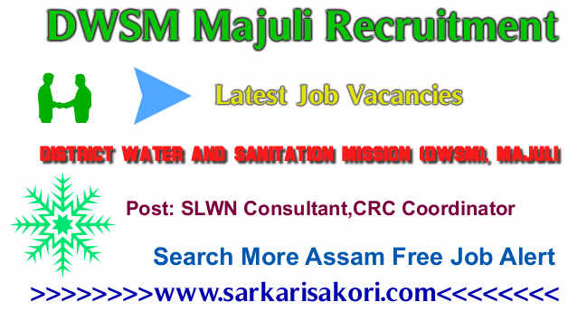 DWSM Majuli Recruitment 2017 SLWN Consultant,CRC Coordinator & Data Entry Operator