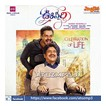 Oopiri Top Album