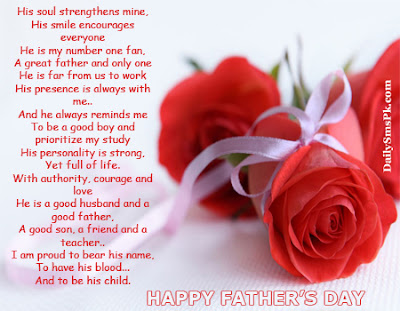 Happy Father's day wishes for father: his soul strengthens mine, his smile encourages everyone
