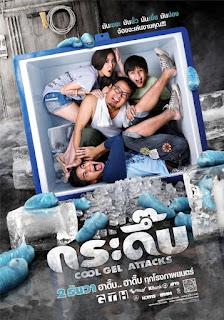 Download Film Cool Gel Attack (2010) Subtitle Indonesia Full Movie