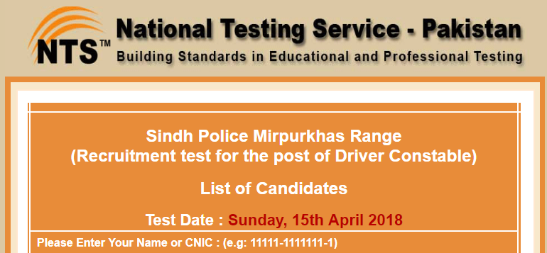 Constable Drivers NTS Test Schedule & Roll No Slip for Sindh Police Mirpur khas Rang