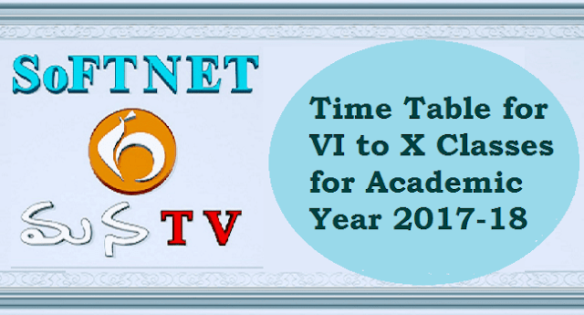 TS State, TS Proceedings, TS Time Tables, TS Digital Classes, Mana TV Live lessons, Man TV, SOFTNET