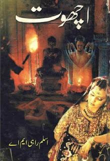 Achoot Novel Urdu By Aslam Rahi MA