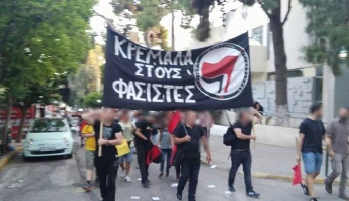 Για παραπληροφόρηση κάνει λόγο η Χρυσή Αυγή σχετικά με τα επεισόδια με «αντιφασίστες» στο Πέραμα