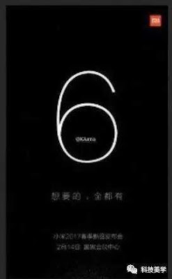 Comprar Mi6 da Xiaomi