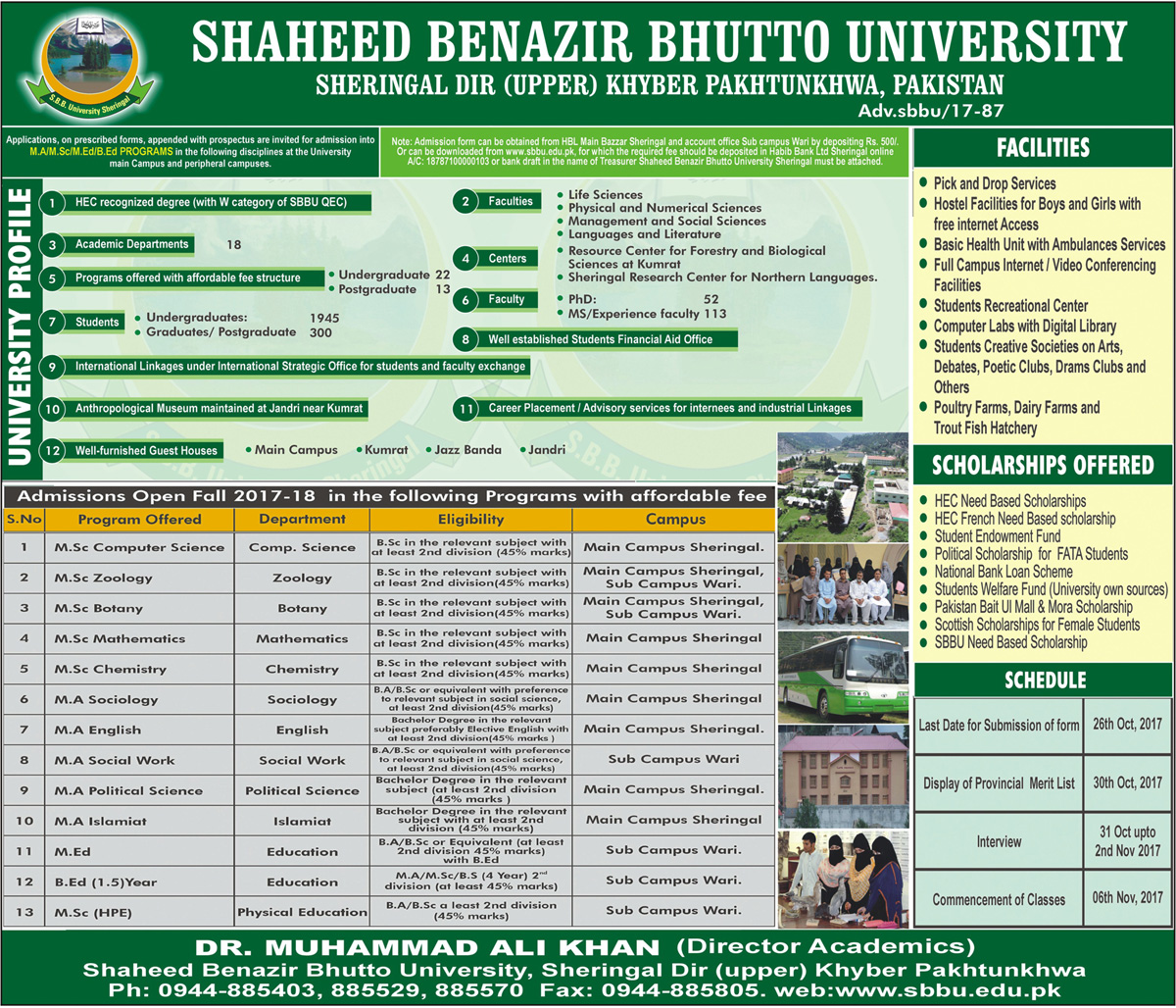 Admission Open in Shaheed Benazir Bhutto University (SBBU) Sheringal - 2017