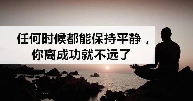 心灵鸡汤 - Magazine cover