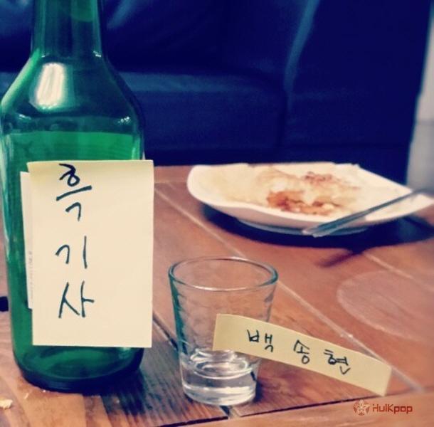 [Single] Baek Song Hyun – 흑기사