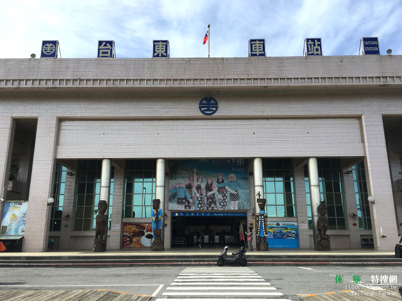 [臺灣.臺東] 全台最美麗的多良車站 阿底旦文化故事館