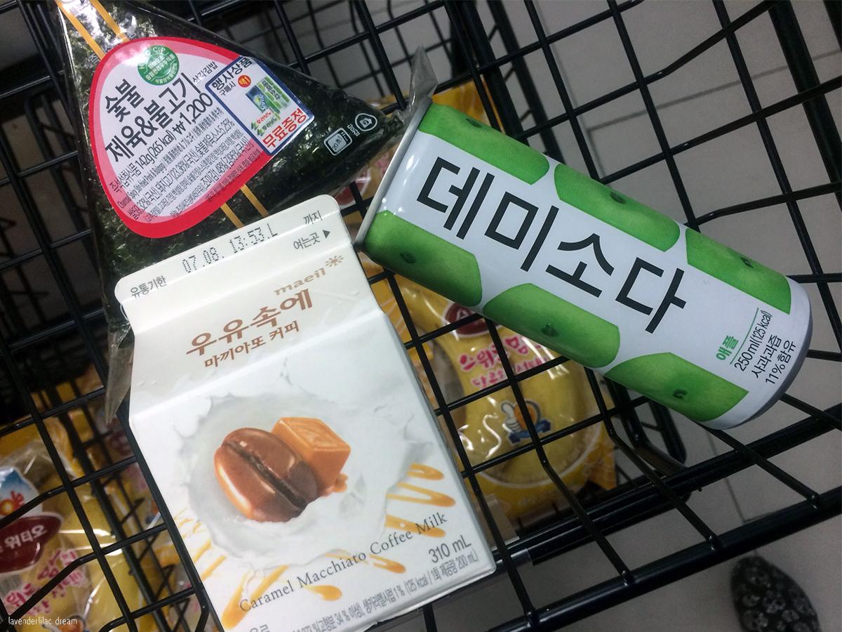 South Korea, Seoul, Sinchon, YISS 2014, Yonsei University, Korean convenience store breakfast