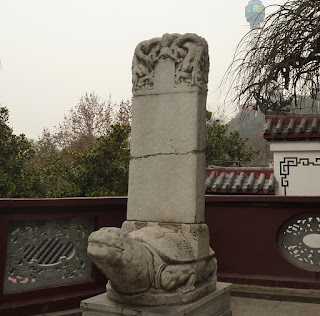 A Ming-era bixi turtle supporting a stele near the temple of Yu the Great, Qingchuan Pavilion complex in Wuhan