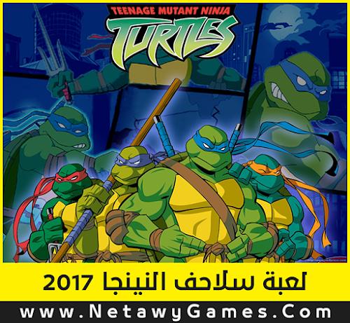 تحميل لعبة سلاحف النينجا برابط مباشر - Download TMNT Ninja Turtles Game