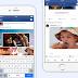 فايسبوك يدعم إدراج الصور المتحركة  بصيغة GIF في التعليقات