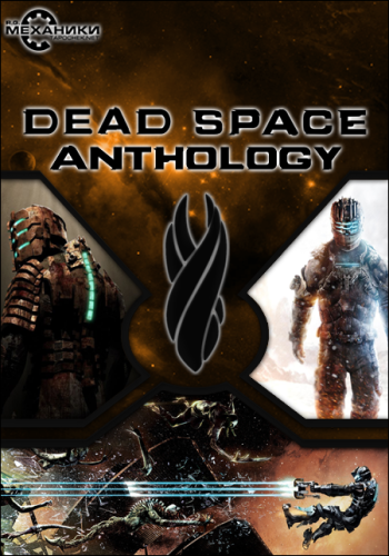 Dead Space: Anthology