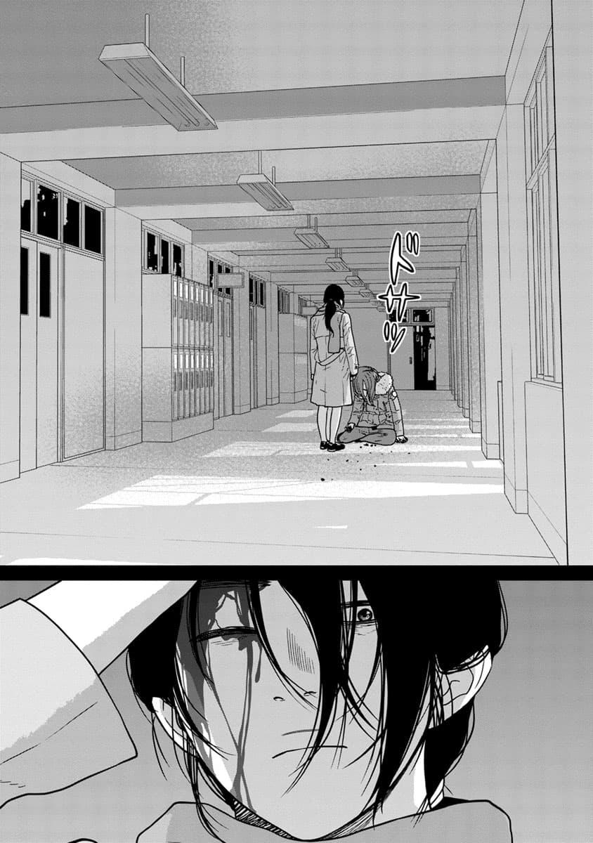 อ่านการ์ตูน Kyoushitsu Jibaku Club ตอนที่ 8 หน้าที่ 12