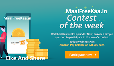 Contest of the week Amazon Home Sweets office