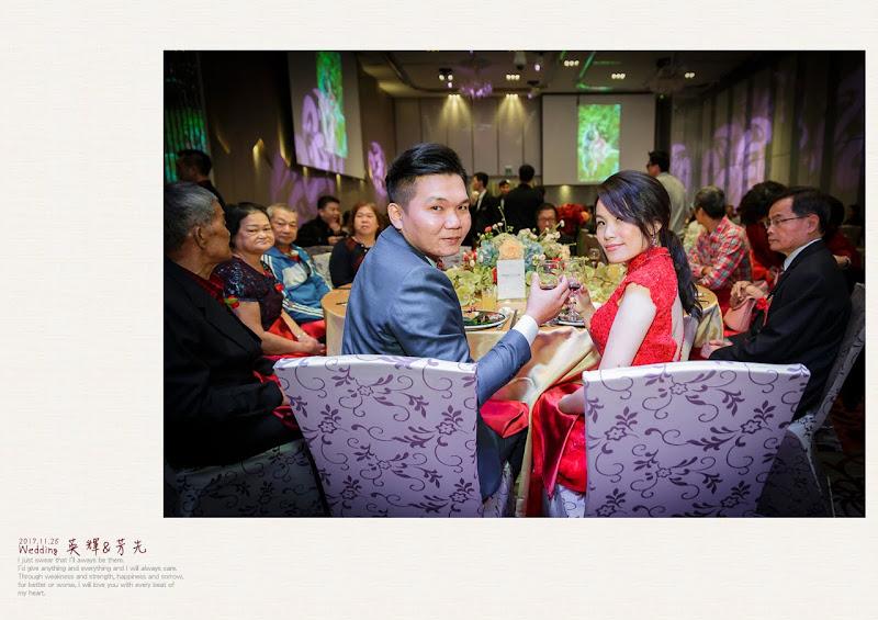 平凡幸福婚禮攝影,婚攝作品:婚禮宴客