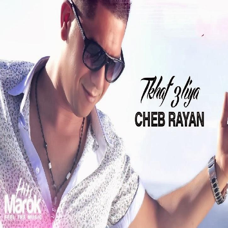Cheb Rayan-Tkhaf 3lia