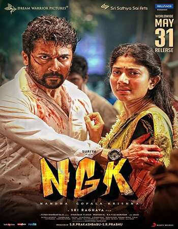 NGK (2019) full hd Telugu 480p WEB-DL 450MB