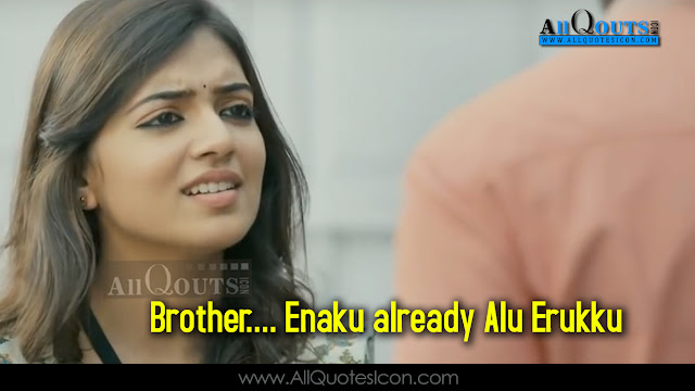 Raja Rani Movie Dialogues In Telugu Download Wwwmekelhighsoftcf