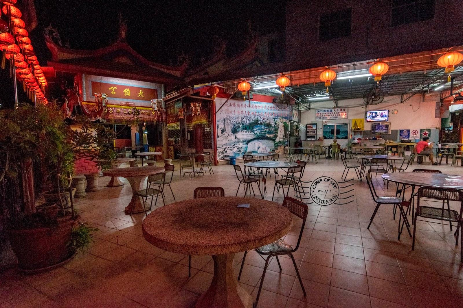 A Restaurant in a Temple - Restaurant Hai Choo @ Alor Setar, Kedah