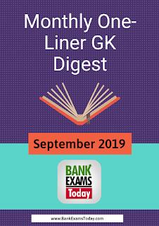 Monthly One-Liner GK Digest: September 2019