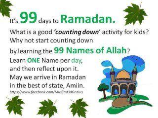 Sabr & Shukr: 99 days until Ramadan & the 99 names of Allah