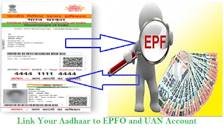 Link aadhaar card to EPFO and UAN Account