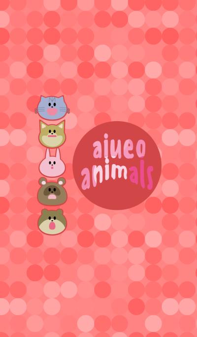 aiueo animals theme pink.